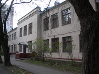 H.Neuhaus music school